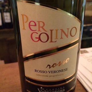 Cantina Valpantena Pergolino Rosso(カンティーナ・ヴァルパンテーナ ペルゴリーノ ロッソ)