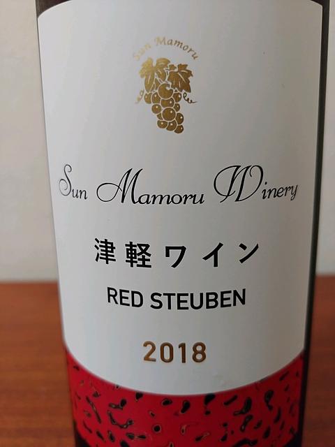 Sun Mamoru Winery Red Steuben(サンマモルワイナリー レッドスチューベン)