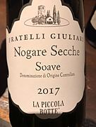 Fratelli Giuliari Nogare Secche Soave(2017)