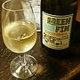 グリーン・フィン ホワイト・テーブル・ワイン(2014)