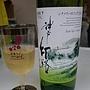 Kobe Wine 神戸印路 シナノリースリング(2014)