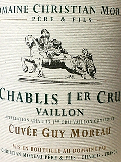 Dom. Christian Moreau Chablis 1er Cru Vaillon(ドメーヌ・クリスチャン・モロー シャブリ プルミエ・クリュ ヴァイヨン)