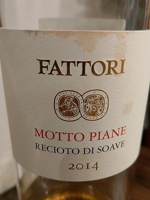 Fattori Motto Piane Recioto di Soave(ファットリ モット・ピアーネ レチョート・ディ・ソアーヴェ)