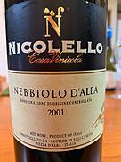 ニコレッロ ネッビオーロ ダルバ(2001)