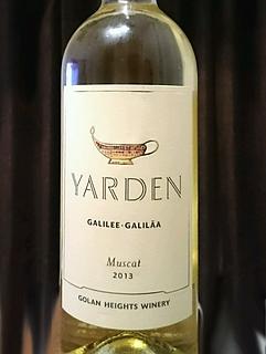 Yarden Muscat