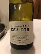 Shvo Vineyards Chenin Blanc(2016)