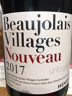 Henry Fessy Beaujolais Villages Nouveau Unforgettable(アンリ・フェッシー ボージョレ・ヴィラージュ ヌーヴォー アンフォゲッタブル)