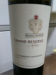 Kendall Jackson Grand Reserve Cabernet Sauvignon(ケンダル・ジャクソン グランド・リザーヴ カベルネ・ソーヴィニヨン)
