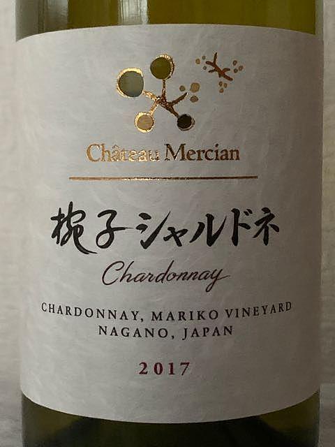 Ch. Mercian 椀子 Mariko Vineyard Chardonnay