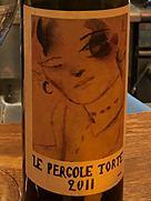 モンテヴェルティネ レ・ペルゴレ・トルテ(2011)