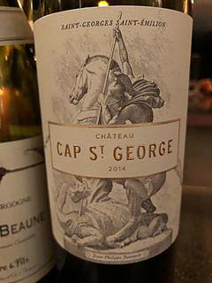 Ch. Cap St George(シャトー・キャップ・サン・ジョルジュ)