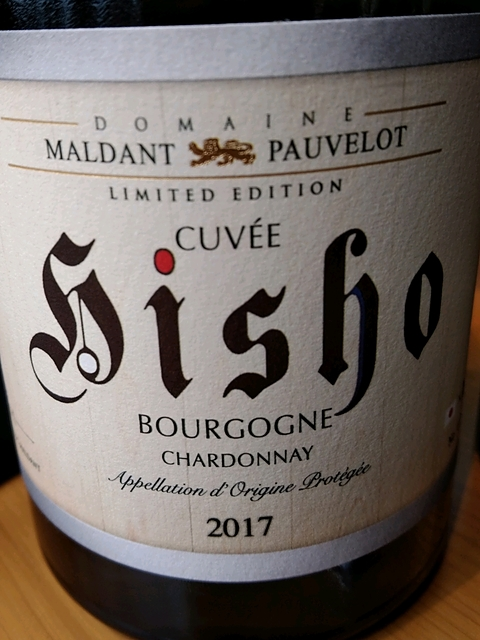 Dom. Maldant Pauvelot Cuvée Hisho Chardonnay(ドメーヌ・マルダン・パヴロ キュヴェ・ヒショウ シャルドネ)