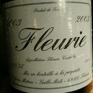 Dom. Yvon Métras Fleurie Vieilles Vignes
