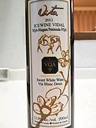 ヴィタ アイスワイン ヴィダル(2015)