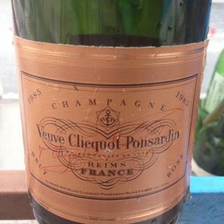 Veuve Clicquot Ponsardin Vintage Réserve Rosé Brut