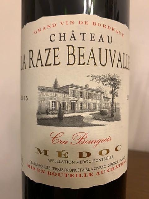 Ch. La Raze Beauvallet(シャトー・ラ・ラーズ・ボーヴァレ)