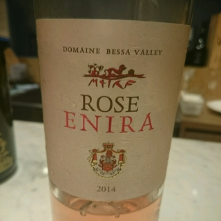 Rose Enira