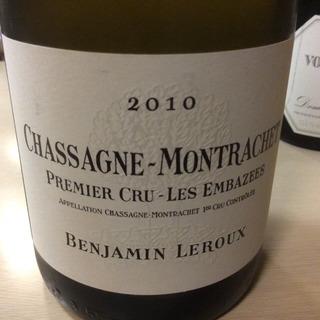 Benjamin Leroux Chassagne Montrachet 1er Cru Les Embazees(バンジャマン・ルルー シャサーニュ・モンラッシェ プルミエ・クリュ レ・アンバゼ)