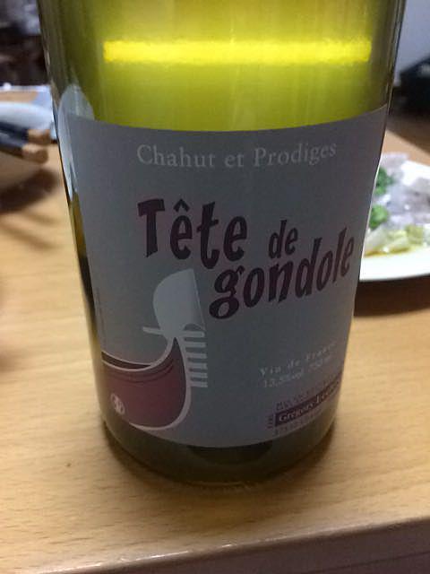 写真(ワイン) by うまうま白ワイン