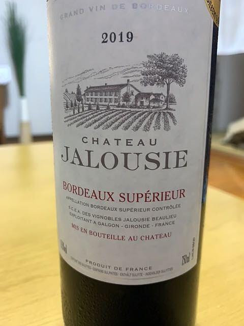 Ch. Jalousie Bordeaux Supérieur(シャトー・ジャルジー ボルドー・シュペリュール)