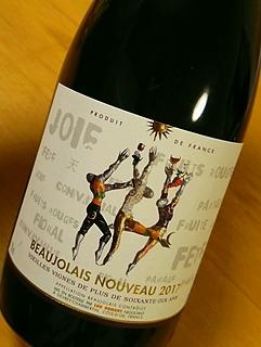 Lou Dumont Beaujolais Nouveau(ル・デュモン ボージョレ ヌーヴォー)