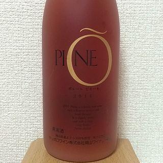 サッポロワイン Polaire Pione