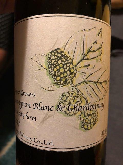 ヒトミワイナリー Respect Growers Sauvignon Blanc & Chardonnay Cuvee City Farm(リスペクト・グローワーズ ソーヴィニヨン・ブラン シャルドネ キュヴェ・シティー・ファーム)