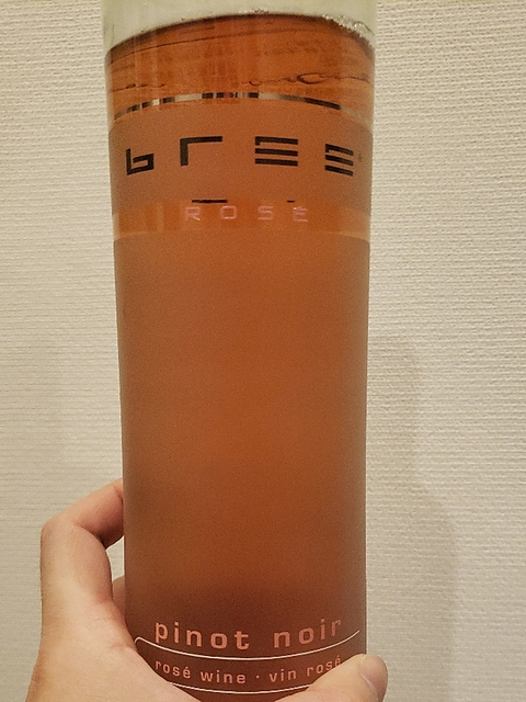 Bree Rosé Pinot Noir