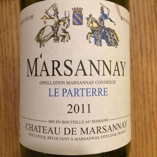 Ch. de Marsannay Marsannay Le Parterre(シャトー・ド・マルサネ マルサネ ル・パルテール)
