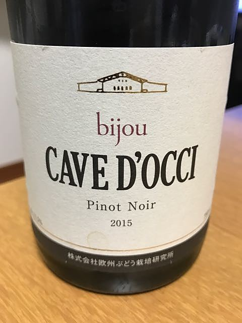 Cave d'Occi Bijou Pinot Noir