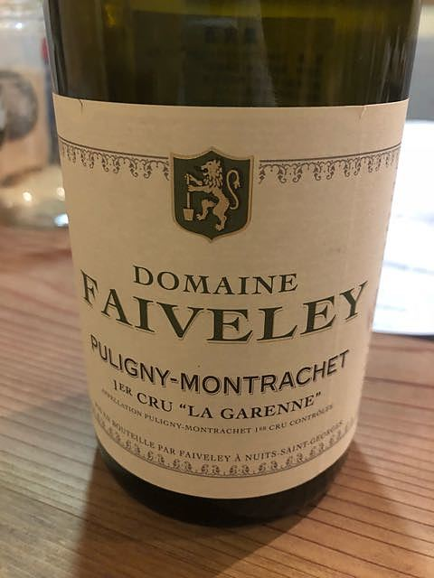 Joseph Faiveley Puligny Montrachet 1er Cru La Garenne(ジョセフ・フェヴレイ ピュリニー・モンラッシェ プルミエ・クリュ ラ・ガレンヌ)