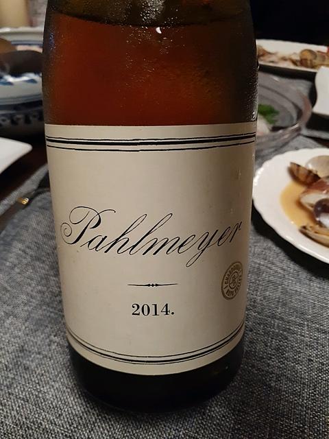Pahlmeyer Chardonnay Napa Valley(パルメイヤー シャルドネ ナパ・ヴァレー)