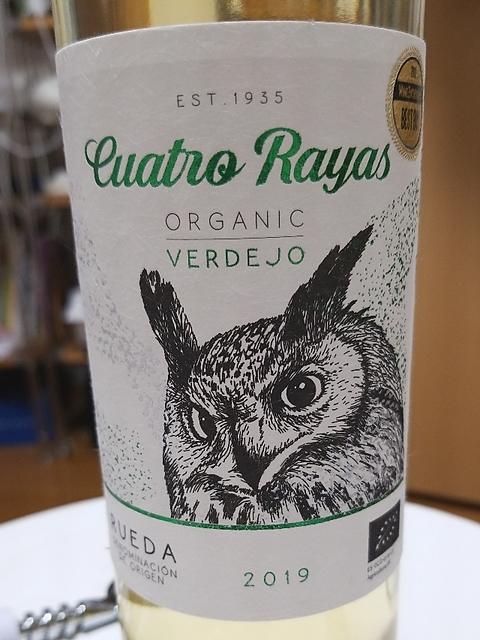 Cuatro Rayas Organic Verdejo(クアトロ・ラヤス オーガニック ヴェルデホ)
