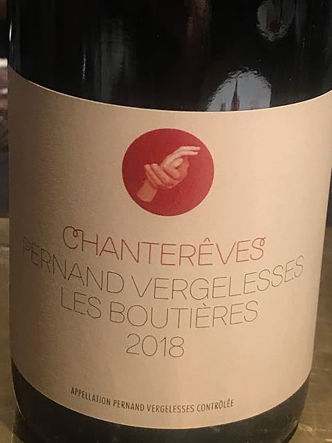 Chantereves (Chanterives) Pernand Vergelesses Les Boutières(シャントレーヴ ペルナン・ヴェルジュレス レ・ブティエール)
