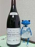 ドメーヌ・メオ・カミュゼ ヴォーヌ・ロマネ プルミエ・クリュ オー クロ・パラントゥ(2007)