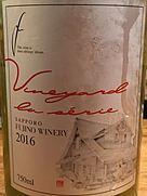 Sapporo Fujino Winery Vineyard シリーズ Nakai ケルナー