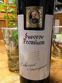 Suvorov Premium Cabernet Sauvignon(スヴォーロフ プレミアム カベルネ・ソーヴィニヨン)