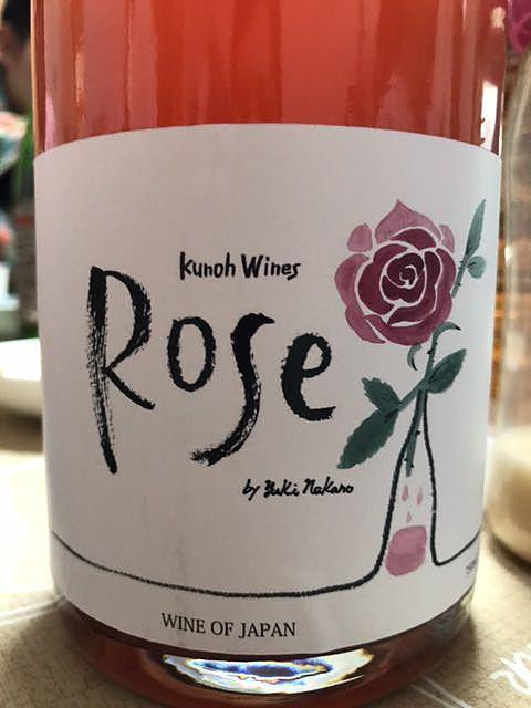Kunoh Wines Rose