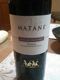 Matané Negroamaro