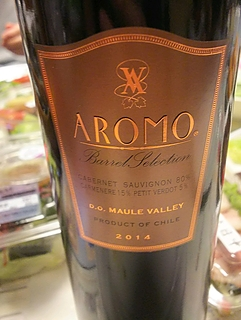Aromo Barrel Selection Cabernet Sauvignon Blend(アロモ バレル・セレクション カベルネ・ソーヴィニヨン ブレンド)