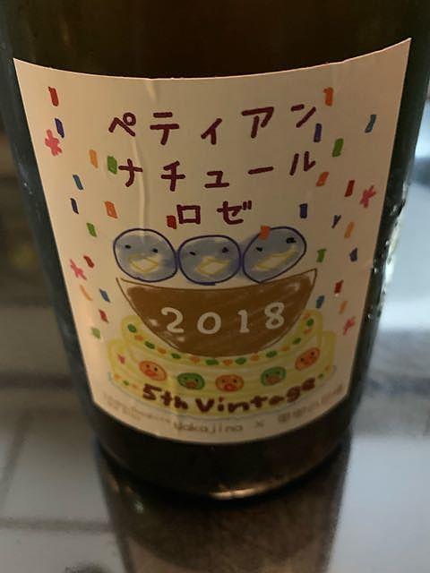 写真(ワイン) by えにたん