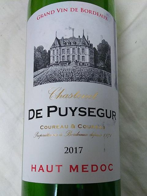 Chastenet de Puységur(シャストネ・ド・ピュイセギュール)