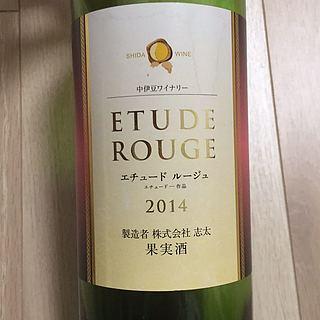 中伊豆ワイナリー 志太 Etude Rouge