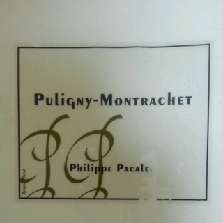 Philippe Pacalet Puligny Montrachet Blanc