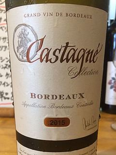 Castagné Collection Bordeaux Blanc(カスタニエ コレクション ボルドー ブラン)