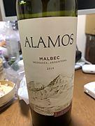 アラモス マルベック