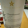 Grande Polaire 長野 Chardonnay(2015)