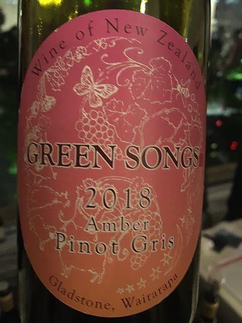 Green Songs Pinot Gris(グリーン・ソングス ピノ・グリ)