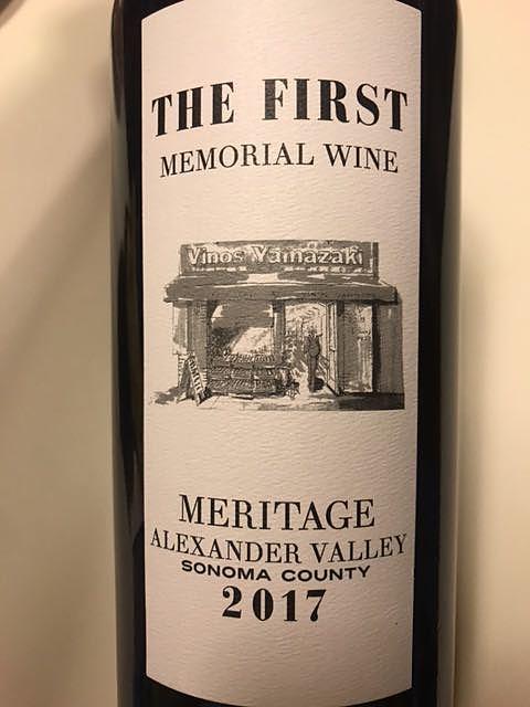 Vinos Yamazaki Original The First Memorial Wine Meritage Alexander Valley(ヴィノスやまざきオリジナル ザ・ファースト メモリアルワイン メリタージュ アレクサンダー・ヴァレー)