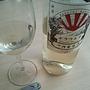 河内葡萄酒 デラウェア
